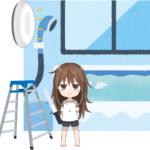 浴室(お風呂場)の照明器具をLEDタイプの照明に交換する方法