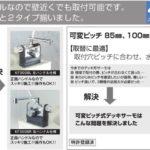 【賃貸アパート】浴室・お風呂場のデッキ形(台付き)シャワー付き混合水栓のおすすめ3選
